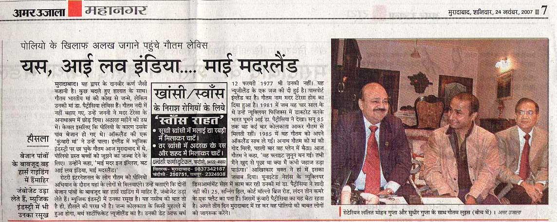 moradabad-local-press-24th.jpg